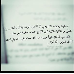 Quotes Arabic Quotes Writing