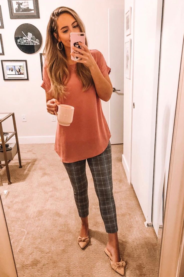 Get inspired by  the best fall teacher outfits with the latest trends this year including leopard, plaid, and more.  Plus, a new twist on your favorite teacher tee!