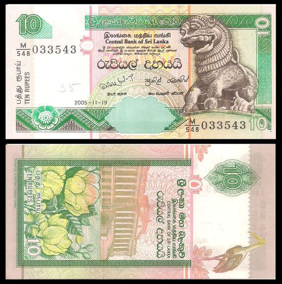 Srilanka 20 Rs | Banknotes | Money notes, Coins, Coin collecting