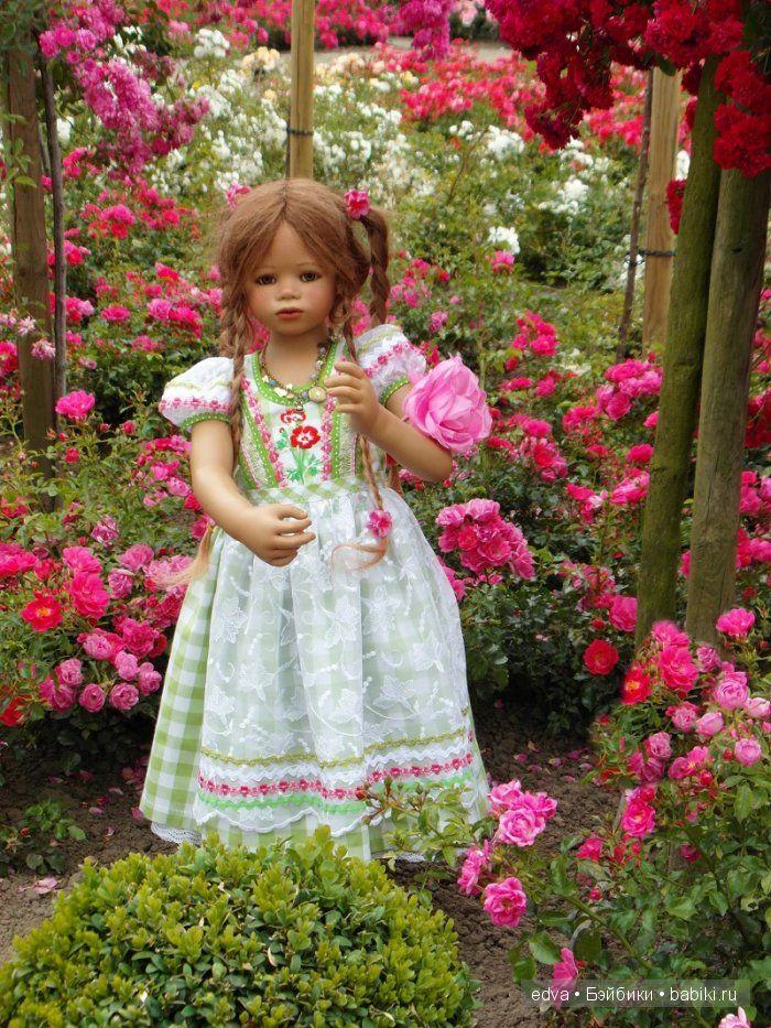 Фотосессия в саду роз Зеппенраде, Германия / Коллекционные куклы Annette Himstedt / Бэйбики. Куклы фото. Одежда для кукол