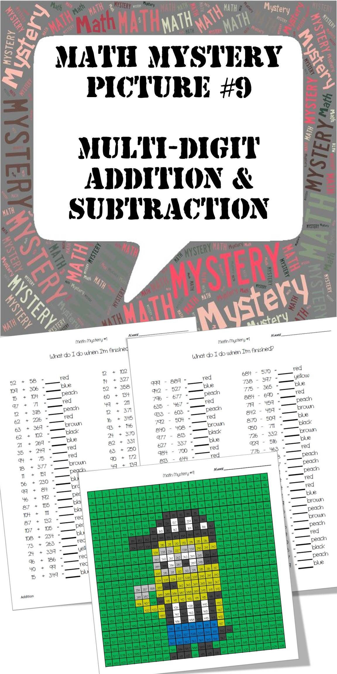 Mystery Picture 9 Multi Digit Addition And Subtraction