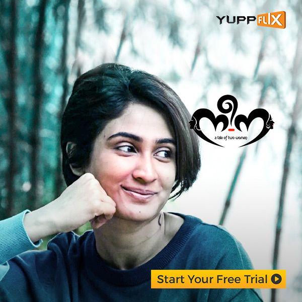 Watch Malayalam Super Hit Drama Movie Neena Movie Now On
