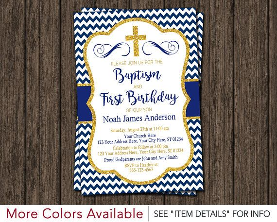 Boy baptism and first birthday invitation printable baptism and boy baptism and first birthday invitation printable baptism and 1st birthday invitation for boys royal blue and gold stopboris Gallery