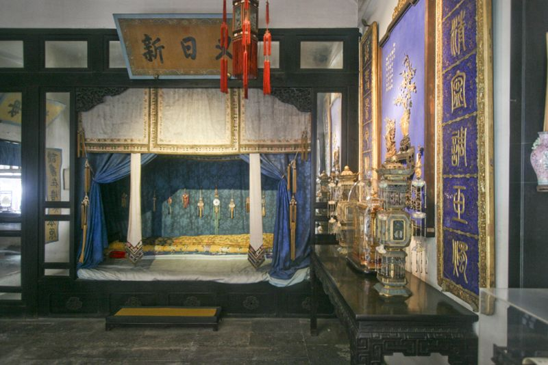 Forbidden City Concubine Sleeping Quarters Chinese Architecture Forbidden City Last Emperor Of China