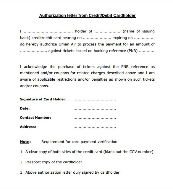 letter authorization form samples examples format vehicle - letter of authorization letter