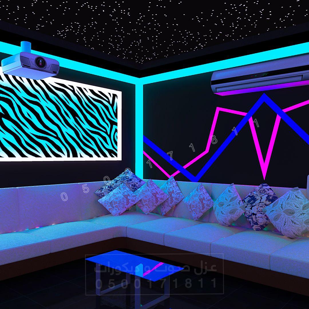 عزل صوت ديكورات الرياض Small Space Living Room Small Space Living Ceiling Design