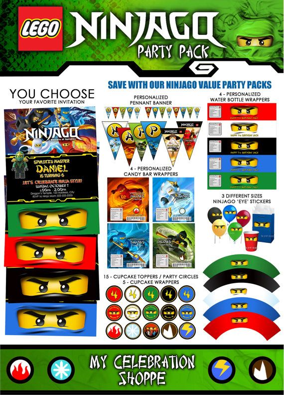 NINJAGO Invitation Ninjago Birthday Ninjago Party Printable