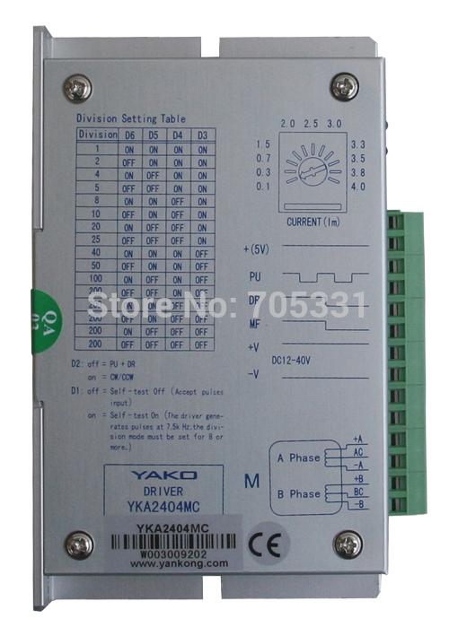 68.50$  Buy here - http://ali16a.worldwells.pw/go.php?t=32298881532 - Original 2-phase CNC stepper motor driver YKA2404MC 68.50$