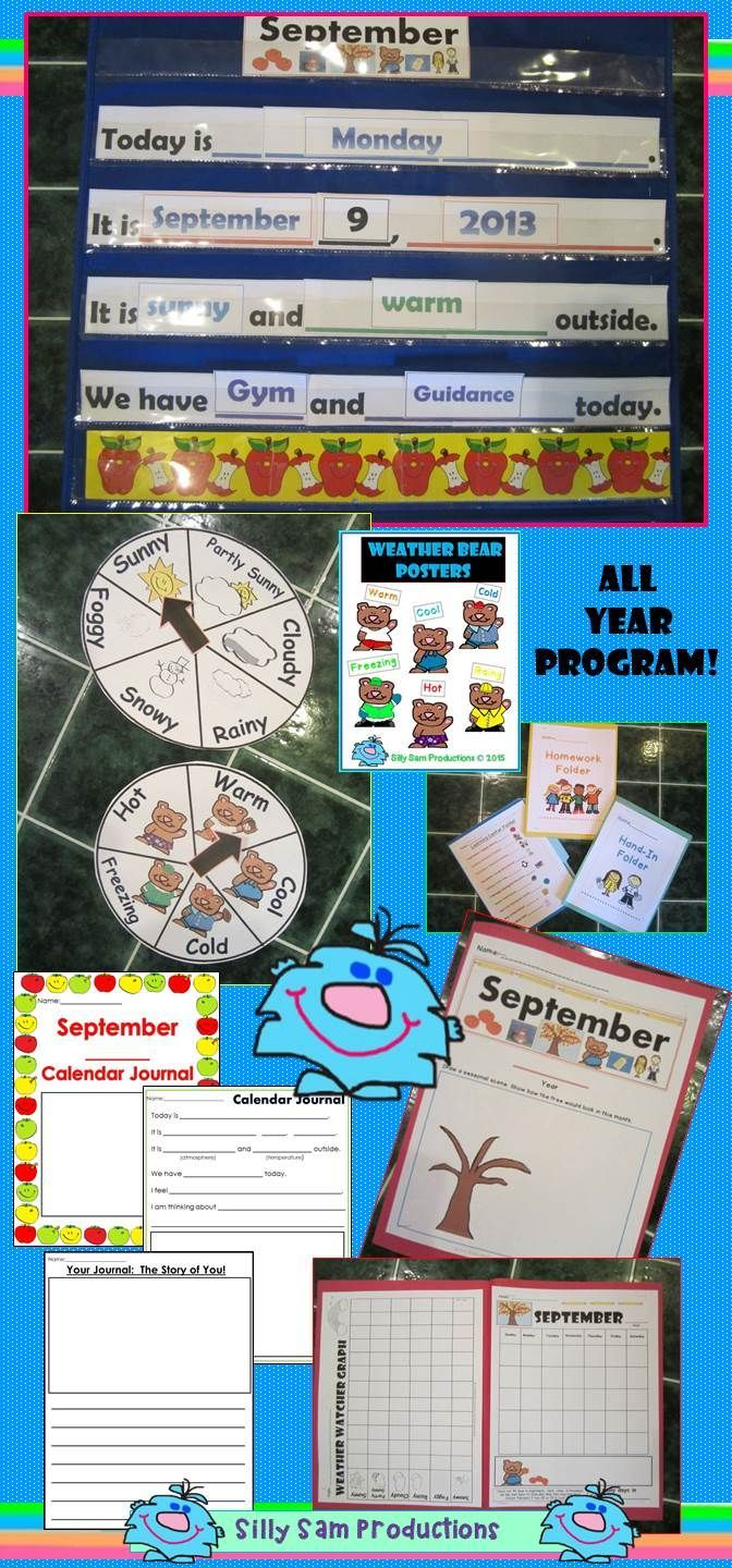 Year Long Calendar And Weather Program Make Calendar Weather Folders With Calendar Journal Inserts Science Teaching Resources Learning Science School Bundles [ 1440 x 672 Pixel ]