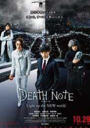 Death Note Movie Stream