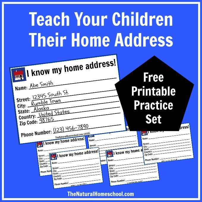 my home address lesson free printable cards homeschooling