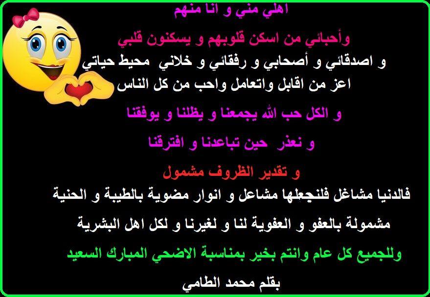 Pin By محمد عبد الشافي الطامي مصطفي ر On أشعار Lita Lira Lli