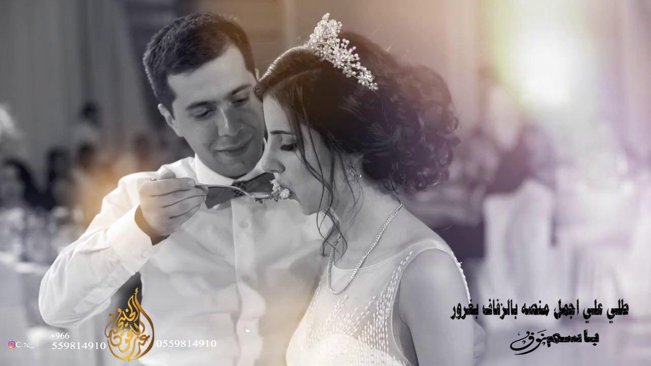 زفة عروس باسم نوف 2019 طلي علي المنصه بالزفاف بغرور2019 زفة عروس Wedding Dresses Ruffled Wedding