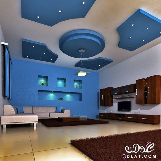 ديكورات جبس مودرن 2020 بورد غرف نوم مجالس صالونات اسقف وحوائط معلقة ديكورات جبسية لشقق رائعه Interior Ceiling Design Celling Design Ceiling Design