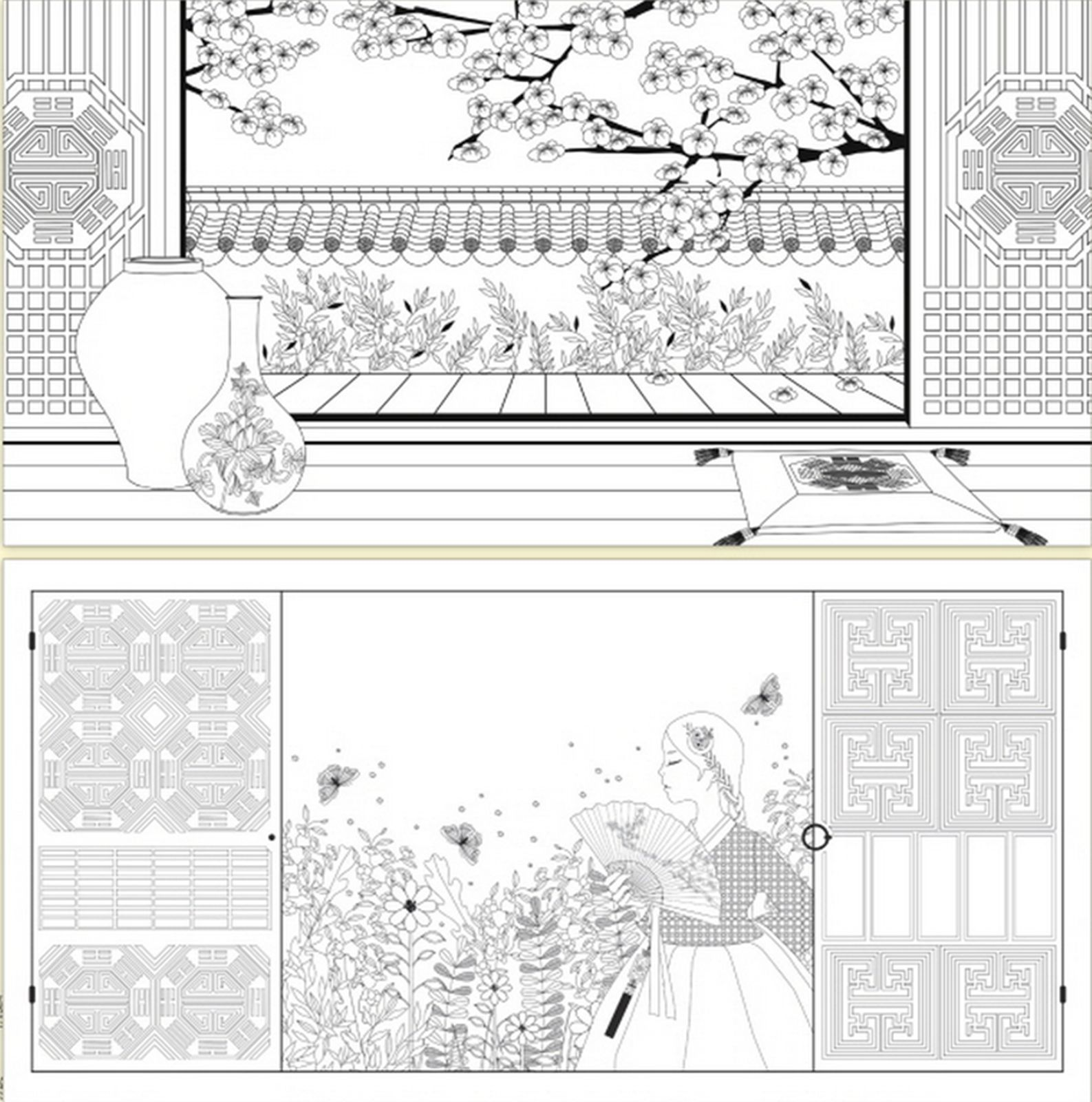 Scenery Of The Mind Coloring Book For Adult Korean Tradition Gift Fun Relax DIY
