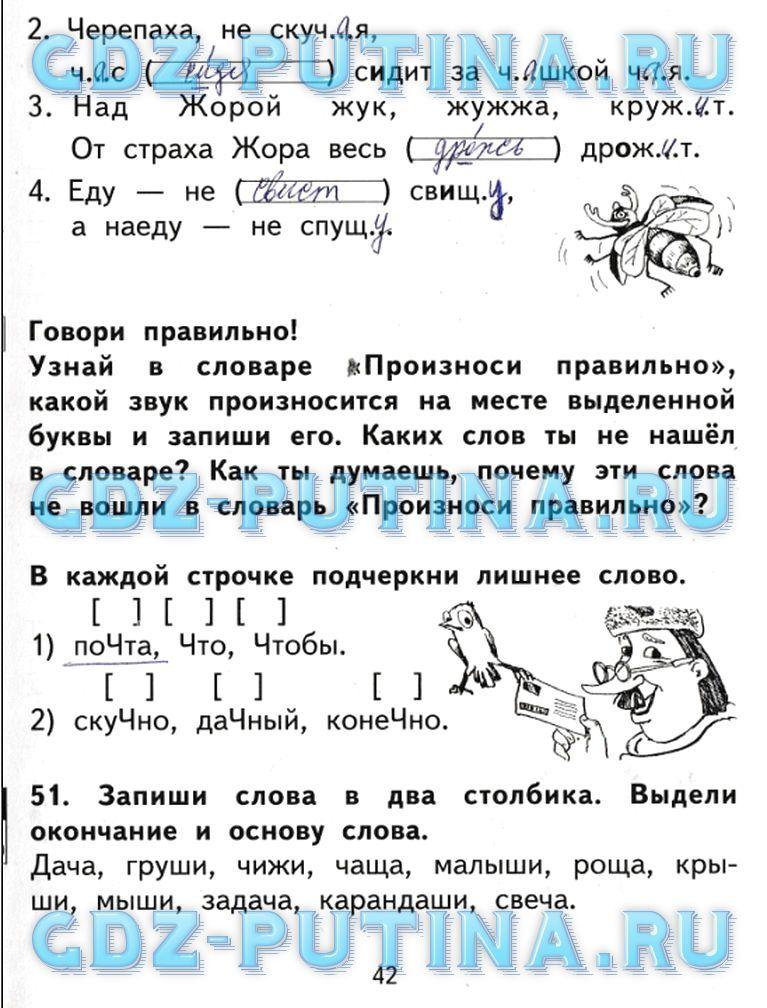 ответы на тест по черчению 9 класс
