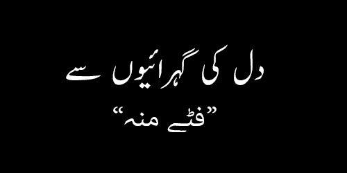Funny Urdu status for Whatsapp 2 Funny whatsapp status