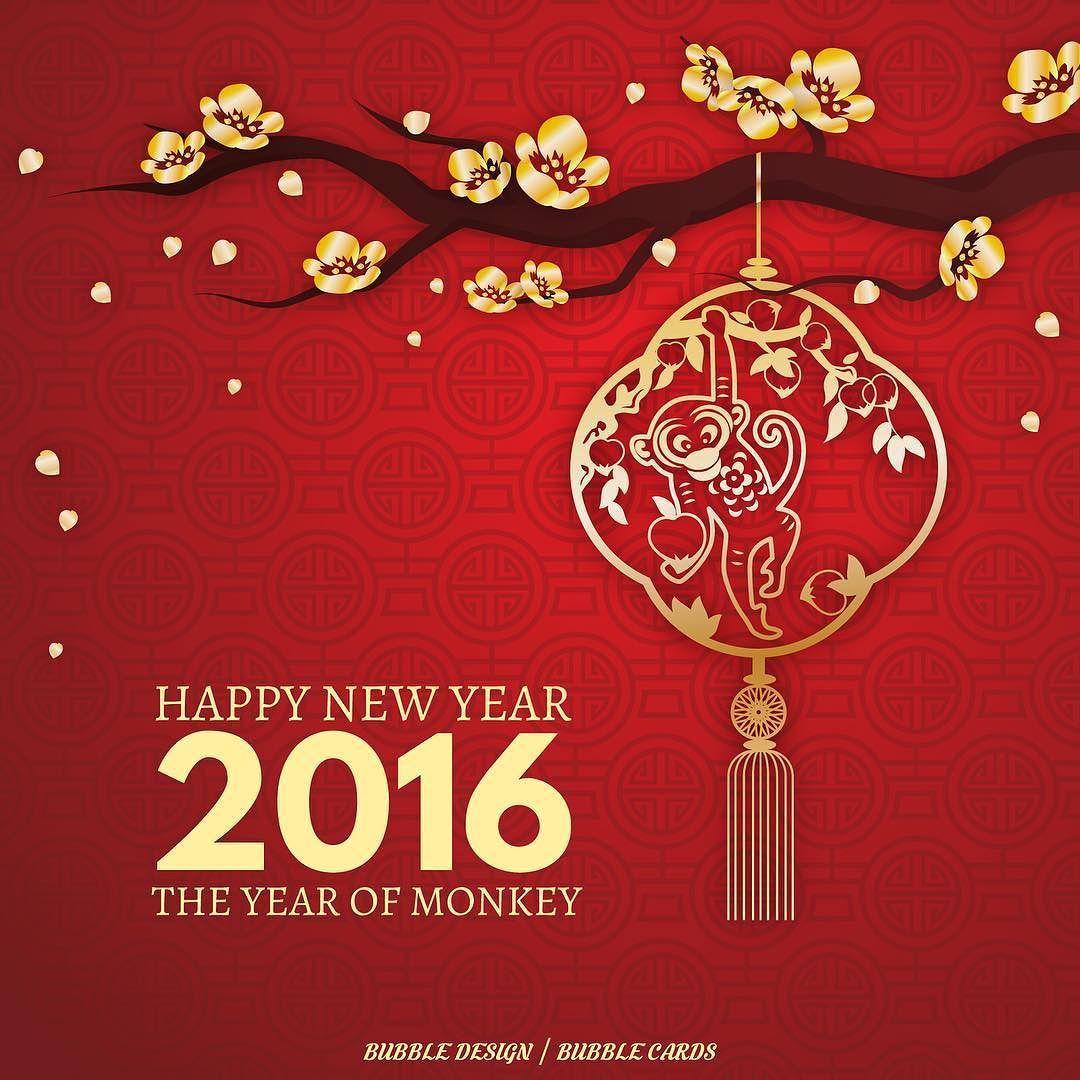 Happy chinese new year chinesenewyear Logo Sticker