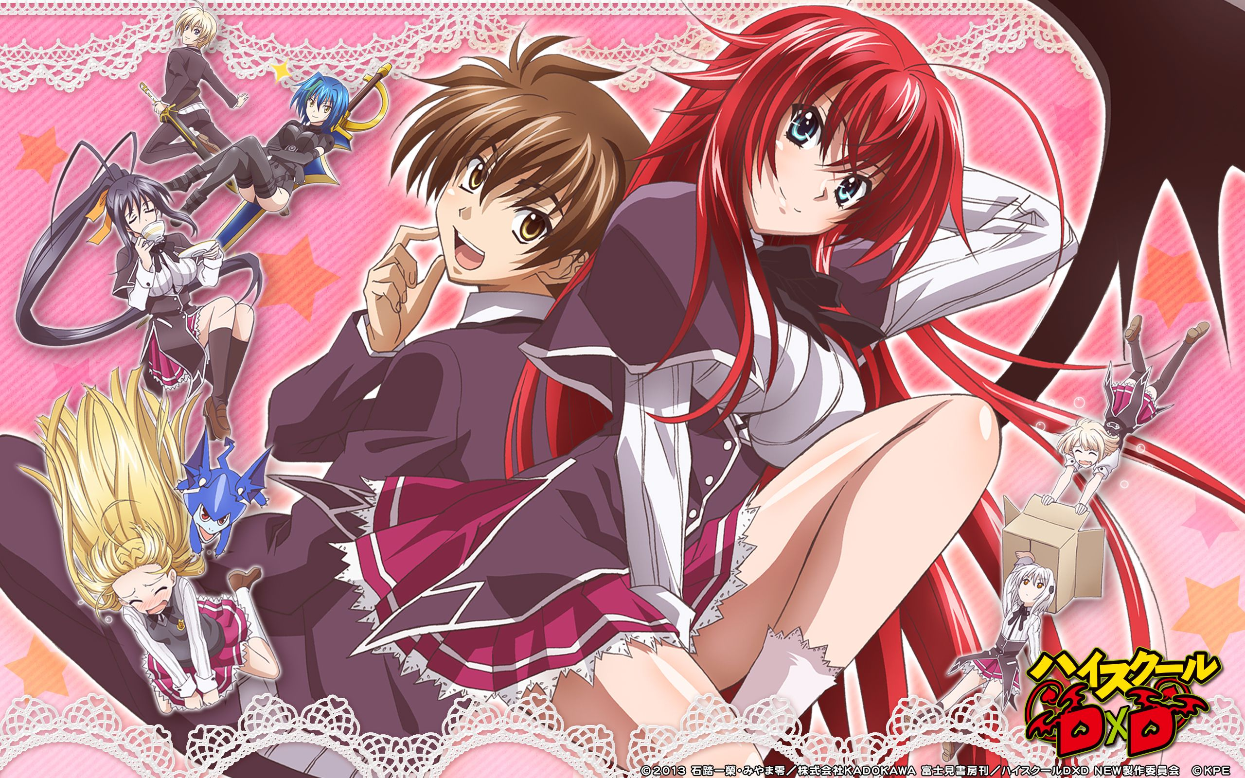 Highschool Dxd Wallpaper Hd No17 By Highschooldxdcards Jacks