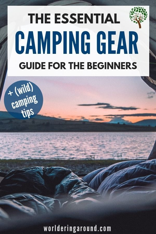 Photo of The best camping equipment and essential wild camping tips | Worldering around