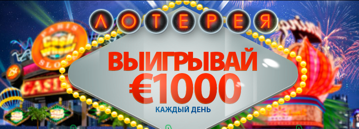 казино рояль играть онлайн бесплатно