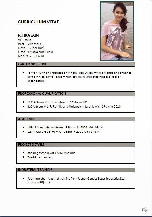 best cv template Beautiful Resume Format For BCA with MCA Fresher - resume format for freshers bca