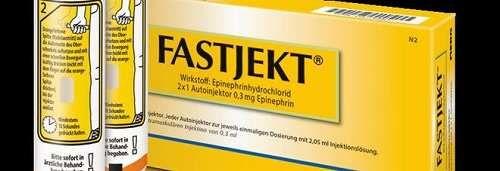 Attualià: #LAifa #dispone il #ritiro di alcuni lotti del Fastjket 165 e 330 microgrammi (link: http://ift.tt/2nTAAoD )