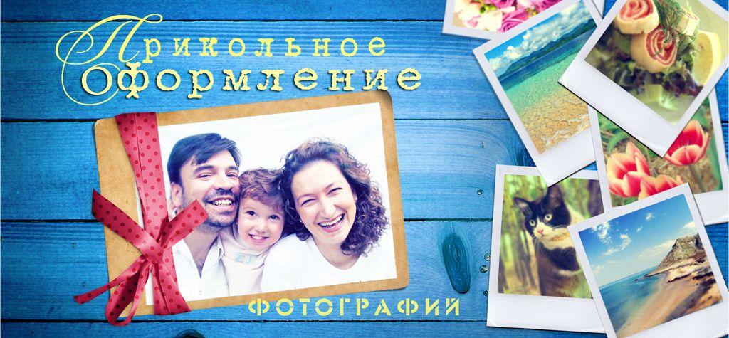 Фоторамки онлайн бесплатно вставить фото   Красочные рамки ...
