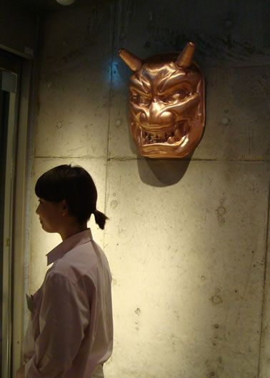 Japanese handmade Oni Mask hanging on the wall. It will be a nice ...