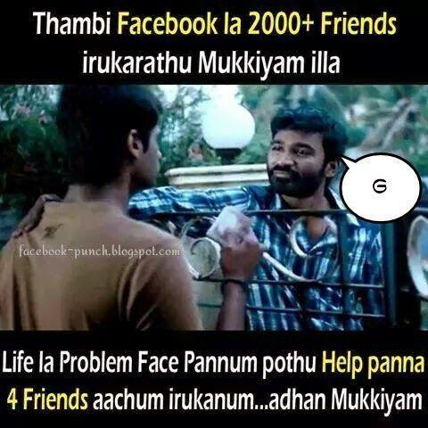 Facebook Punch Dialogues Velai Illa Pattadhaari Tamil Cinema