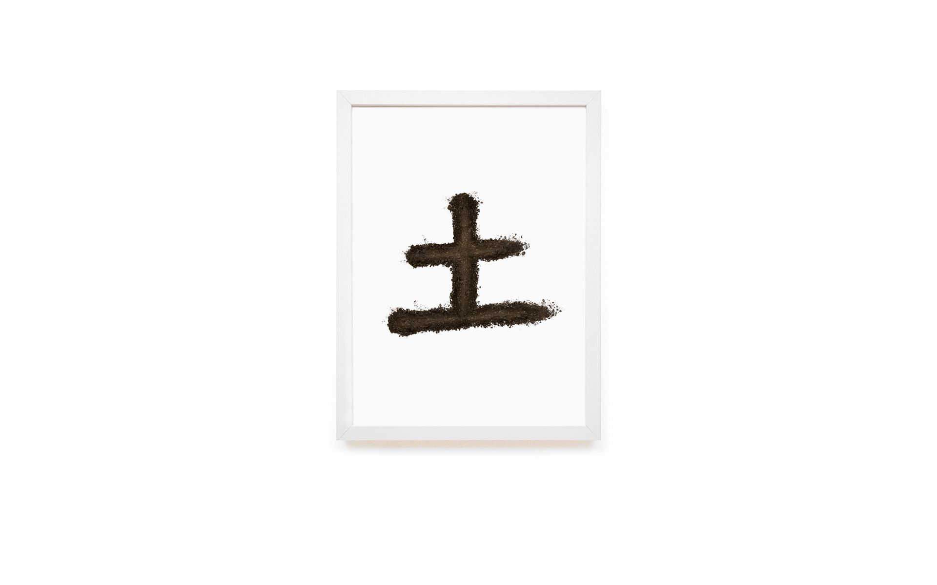 Earth Chinese Character Illustration Chinese Character