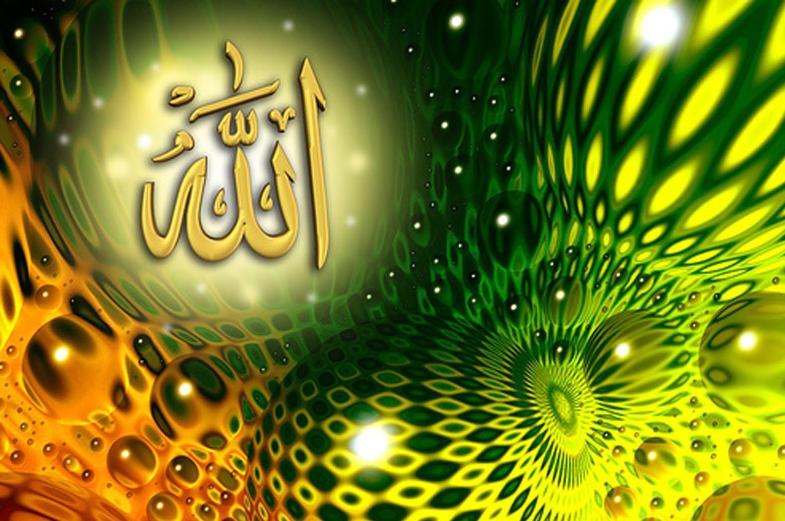 Beautiful Allah Name Hd Wallpaper Images Free Download Islamic Wallpaper Islamic Wallpaper Hd Allah Wallpaper