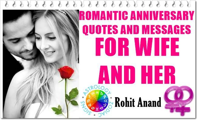 First Wedding Anniversary Wishes For Wife Happy Anniversary To My