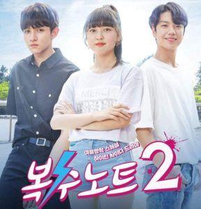 Revenge Korean Drama Episode 8 Subtitle Indonesia