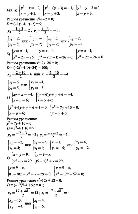 Решебник по английскому 4 класс 2 часть м з биболетова j f ltybctyrj y d lj hsybyf y y nhe fy df