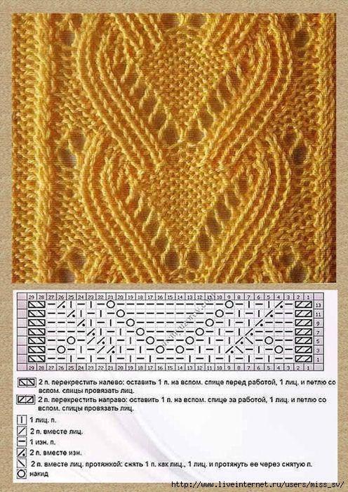 27 (496x700, 352Kb) | Handarbeit-Stricken-Nähen-Basteln | Pinterest ...