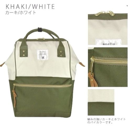 a877fd4715 Anello-Japan-LARGE-Backpack-Hot-Selling-Rucksack-Canvas-Japan-Quality-School -Bag