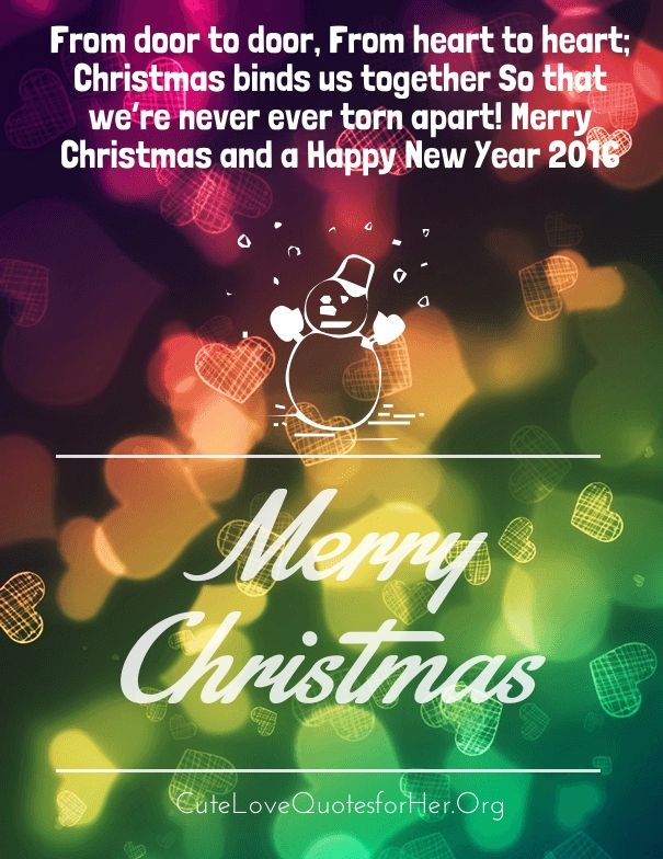 Merry Christmas And Happy New Year 2016 Quotes