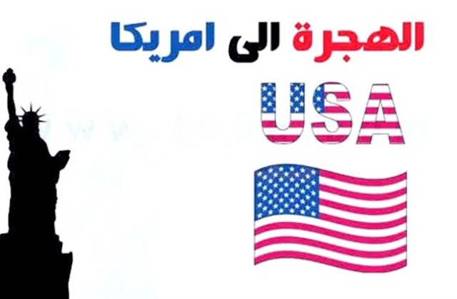 تعرف على موعد الهجرة العشوائية لأمريكا 2020 وشروط التسجيل Country Flags Travel Us Flag