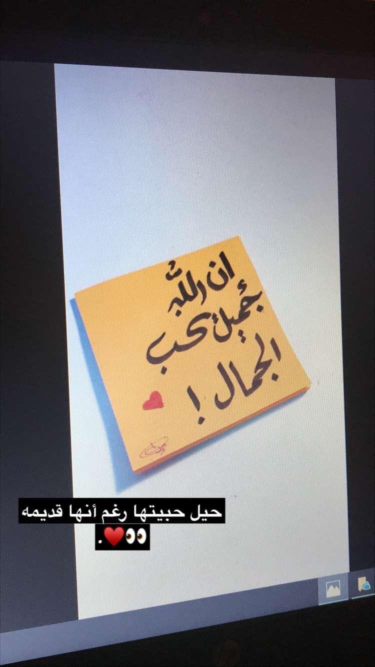 Pin By Maram On خط مرام الخزي Supplies Office Supplies Notebook