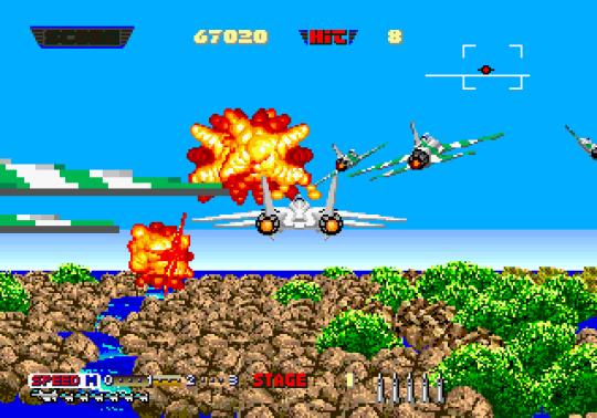 After Burner Sega 80s Arcade Retro Games Graphics Video