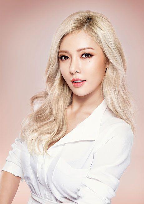 Who We Are Loving Kim Hyuna Asian Beauty Kpop Girls Girl