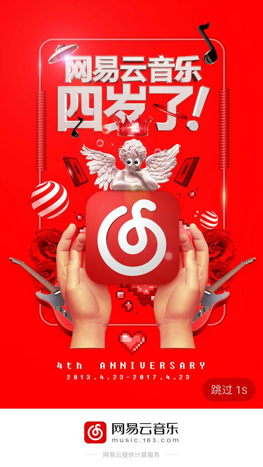 Pin by lz lz on 3D应用活动 Web design, Banner, Poster