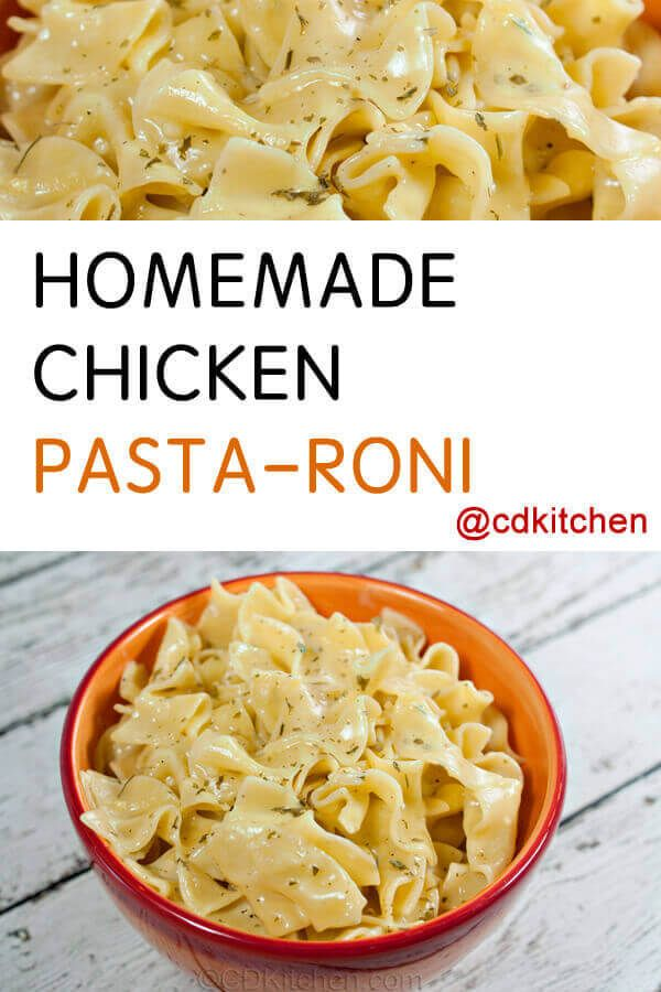 Homemade Chicken Pasta-Roni - Packaged noodle side dishes are a great convenience food but they are high in sodium, packed full of preservatives, and expensive! Make your own version at home with this recipe using simple ingredients you probably already have on hand! | CDKitchen.com