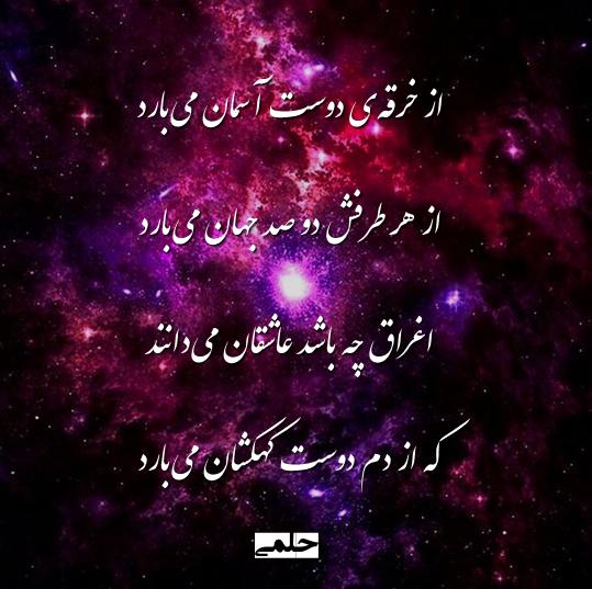 Hafiz Hafez غزلیات عرفانی دیوان حافظ اشعار عرفانی Vladimir Kush ولادیمیر کوش Prayer Stories Quotes Poems