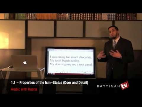 Properties Of Ism-1.1-Learn Arabic with Nouman Ali Khan-2 - YouTube
