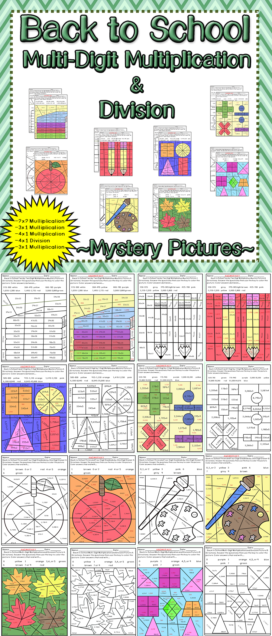Back to School Multi-Digit Multiplication and Division Mystery ...