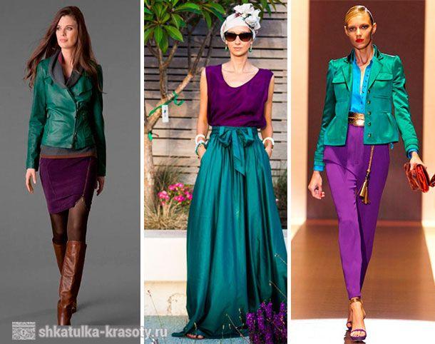 багато сочетание изумрудного цвета в одежде фото пьяные, аккуратно одет