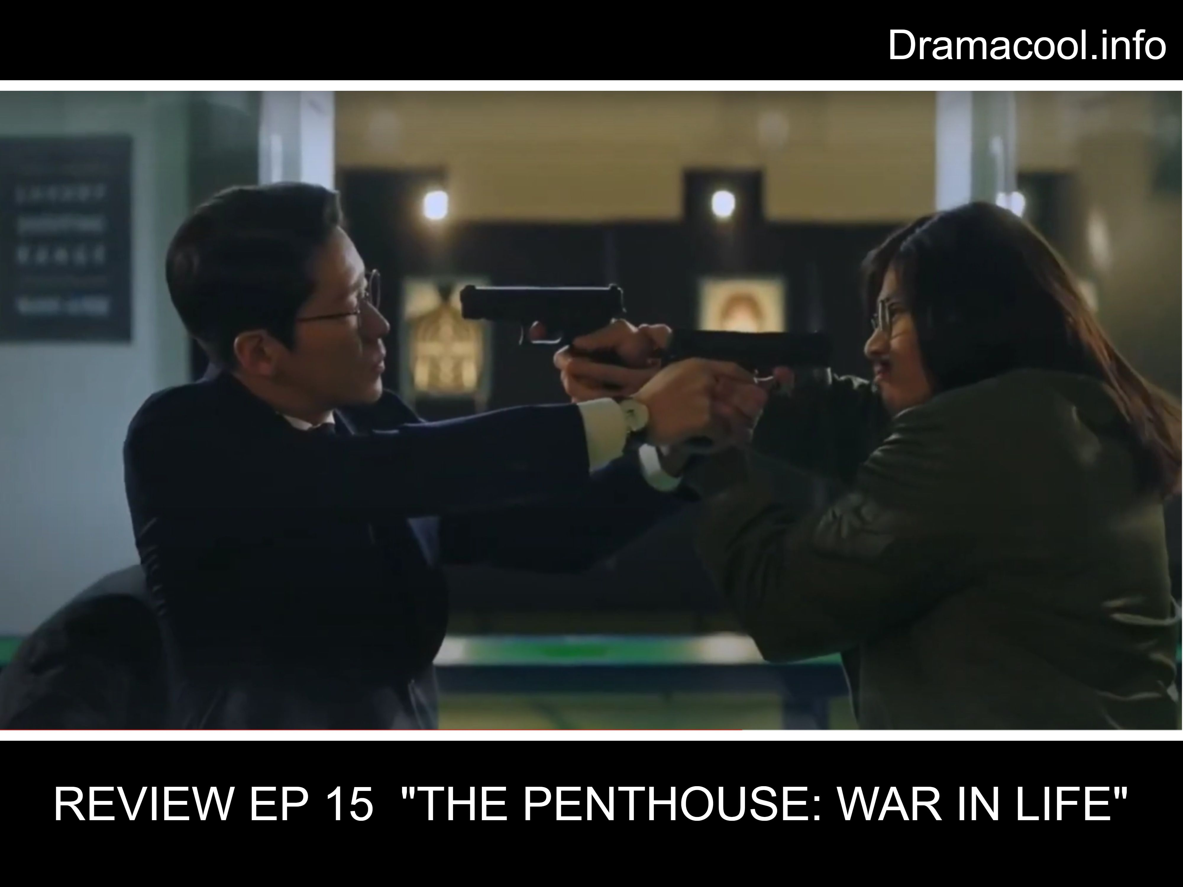 REVIEW EP 15