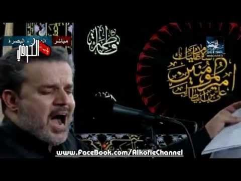 ملا باسم الكربلائي يتمانه الدهر ليلة 23 رمضان 1434 حسينية المرحوم Youtube Movie Posters Poster